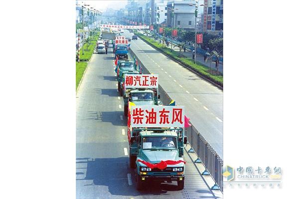 中国第一辆中型柴油卡车诞生