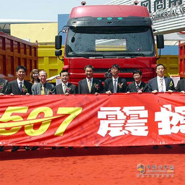 中国第一辆通过欧洲安全标准认证的高端重卡诞生