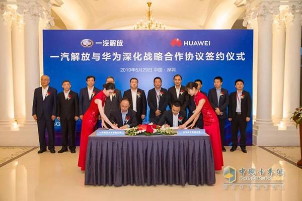 一汽解放董事长、党委书记胡汉杰,华为董事、质量与流程IT总裁陶景文签约协议