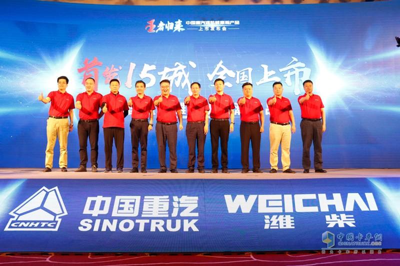 2019年5月27日,中国重汽潍柴机豪瀚产品在全国十五城同步上市