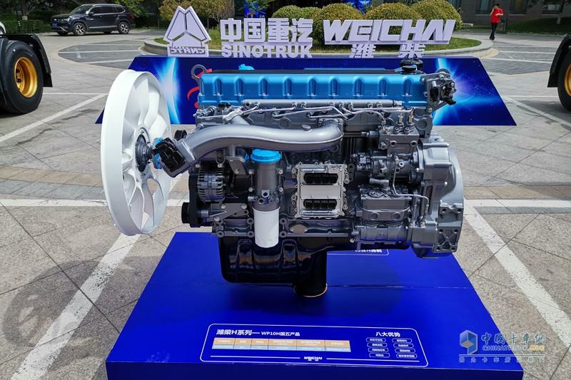 率先推出搭载的WP10H和WP7的重汽豪瀚、重汽新斯太尔产品拥有重汽和潍柴产品双重优势