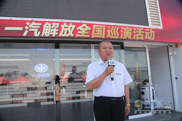 邢台晨阳联众汽车贸易有限公司总经理白庆国