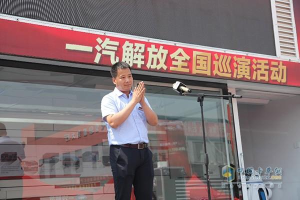 河北晨阳汽车贸易有限公司销售经理王星保