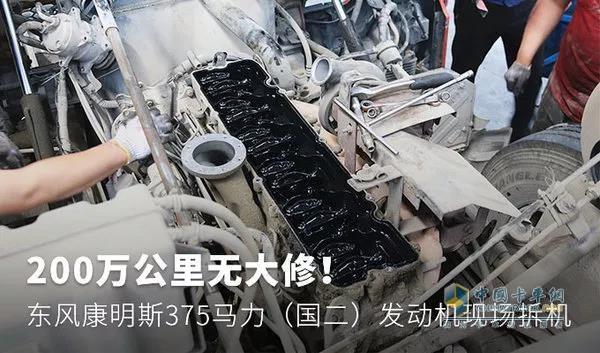 东风康明斯L系列发动机的拆机过程