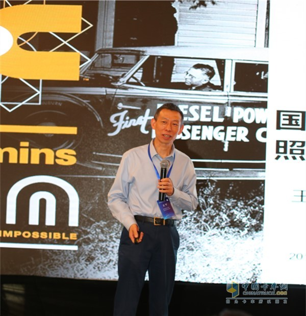 康明斯全球副总裁、中国区零部件业务总经理王宁