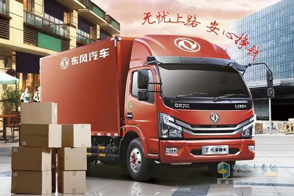东风多利卡D6拥有22m³的超大容积货厢