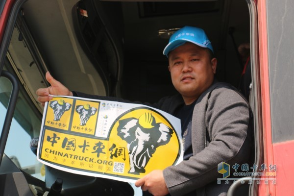 欧曼百万公里用户郑相杰接受中国卡车网记者采访