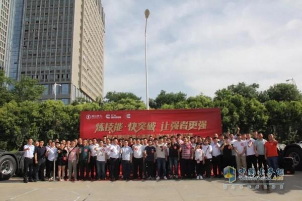 陕汽康明斯重点渠道产品经理集中培训营