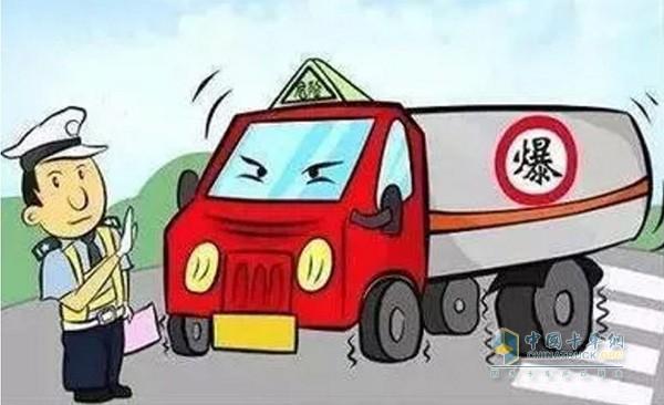 湖北省危化品运输车节假日禁上高速
