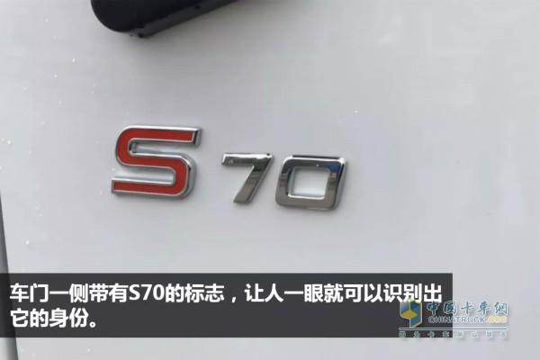 小福星车门一侧带有S70标志
