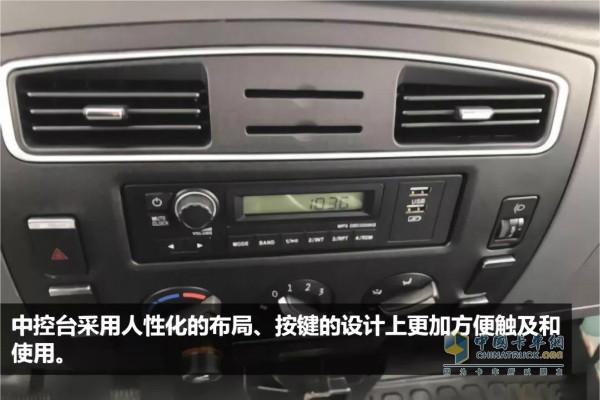 小福星国六S70中控台