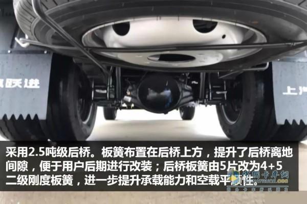 小福星S70采用2.5吨级后桥