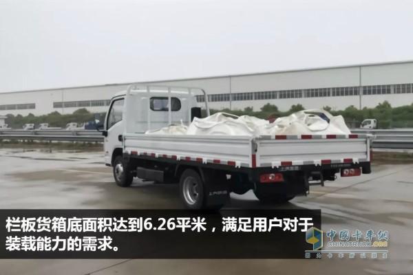 小福星S70栏板货箱