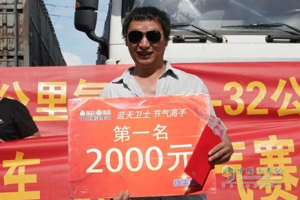 中国重汽第二季节气大赛新疆赛区冠军石峰