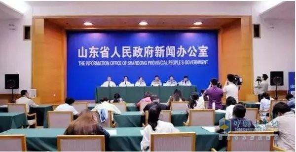 山东省人民政府新闻办公室