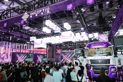 嬴彻1号首发CES亚洲展,产业巨头加盟为量产背书
