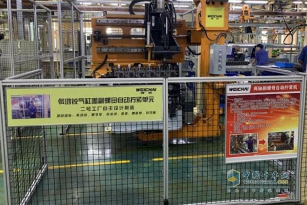 在潍柴总部二号工厂总装车间,以员工名字命名的技术改进和创造比比皆是