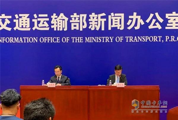 交通运输部专题新闻发布会现场