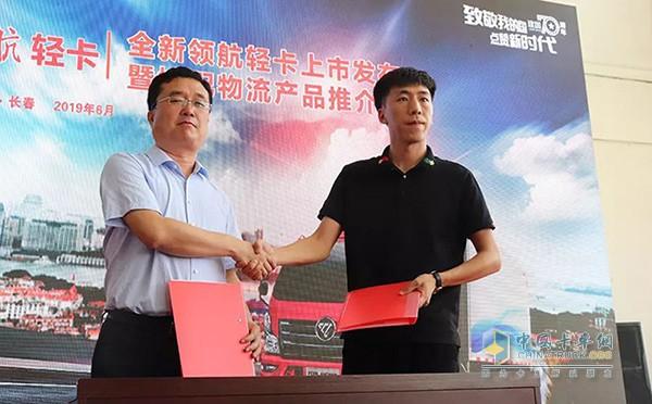 长春市大地再生资源有限公司与时代汽车签订68台战略合作协议