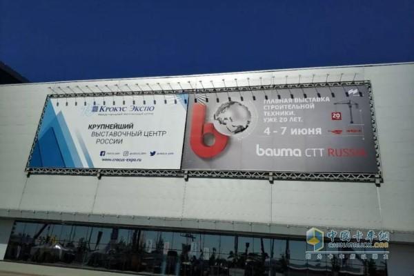 2019俄罗斯莫斯科国际建筑及工程机械展览会上