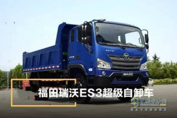 福田瑞沃ES3自卸车