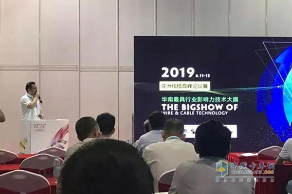 第四届亚洲电力电工展