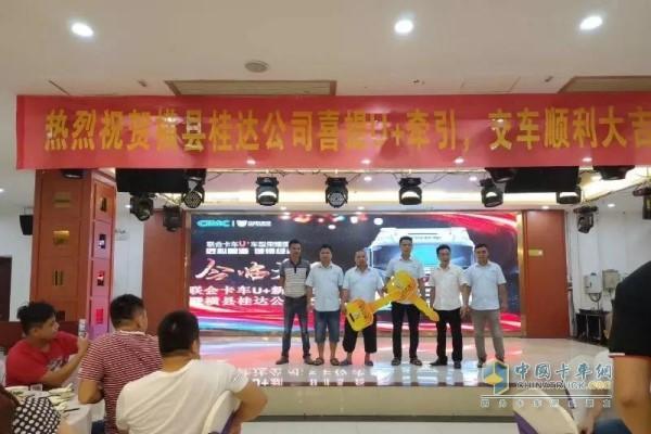 横县的李老板从南宁通超总经理陈海手上接过2把亮闪闪的金钥匙
