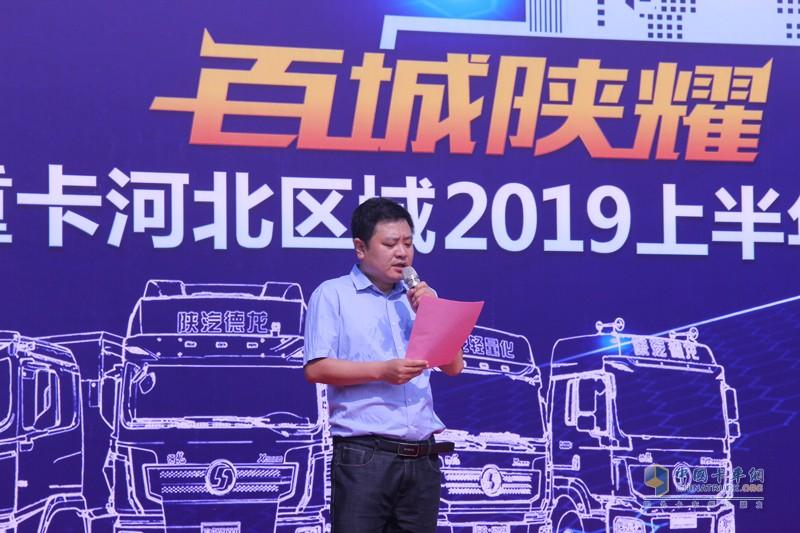 上半年,陕汽准确把握客户需求变化,精准打造陕汽德龙新M3000及X3000系列化牵引车产品