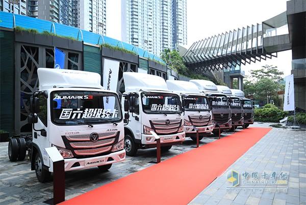 欧马可S系列超级卡车国六产品