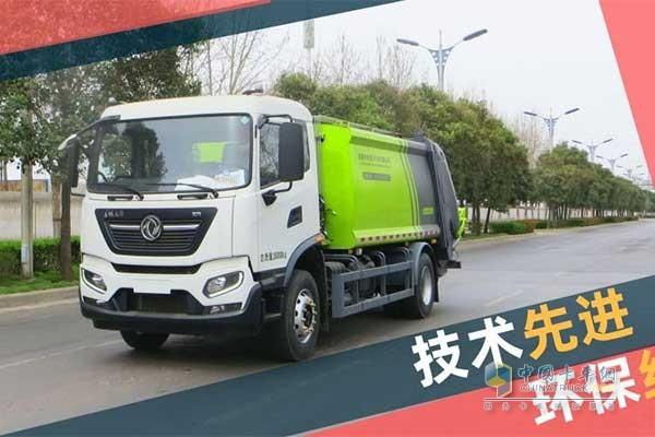 """凌宇18吨国Ⅵ""""标准压缩式垃圾车"""