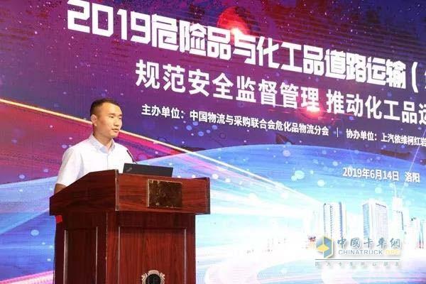中国物流与采购联合会危化品物流分会副秘书长蔡执阳