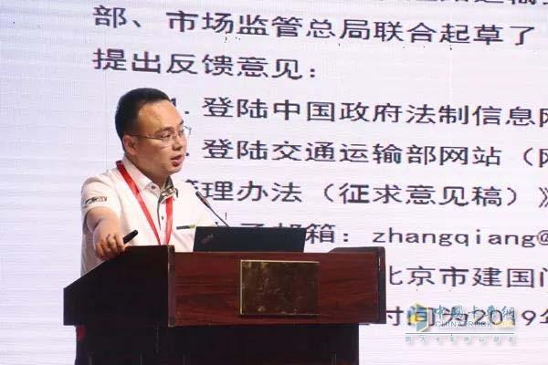 交通运输部科学研究院副研究员彭建华