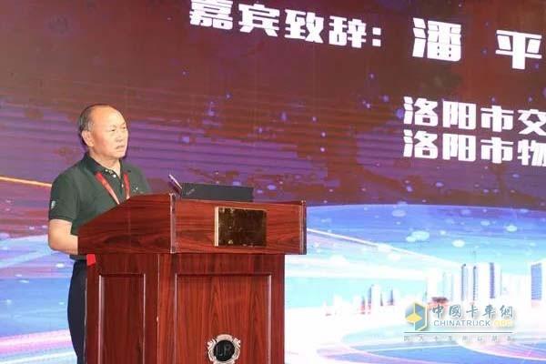 洛阳市交通运输管理局副局长、洛阳市物流协会常务副会长潘平