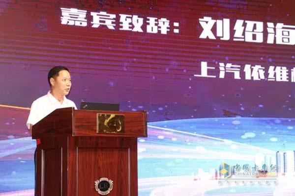 上汽依维柯红岩商用车有限公司总工程师刘绍海