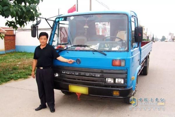 郭春平与他的爱车东风多利卡