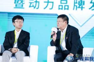 创领蓝途 擎动未来 一汽解放国六产品发布暨动力品牌发布盛典