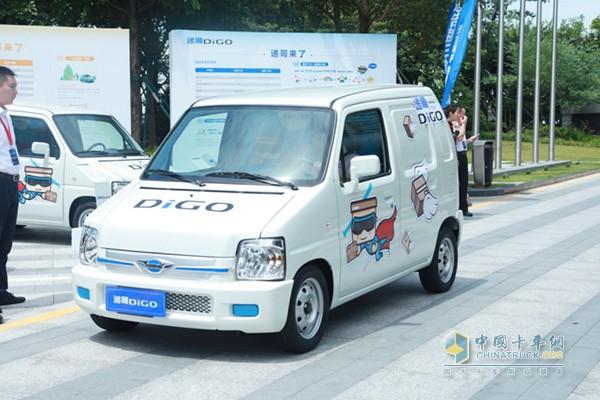 让快递告别三轮时代 新能源微型车递哥正式上市