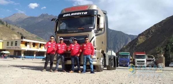 ISZ动力在秘鲁竞速赛