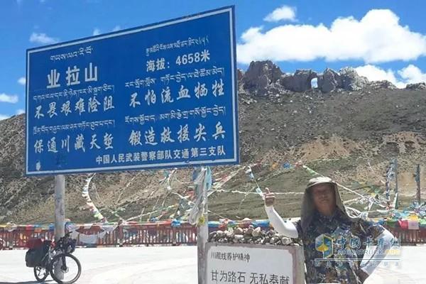 海拔4658米的业拉山