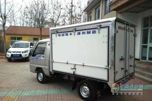 纯电动卡车