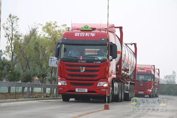 驾驶中集联合卡车U+车型现场模拟实际运营工况