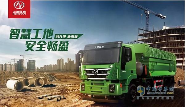 红岩杰狮C6 6X4/8X4 LNG智能渣土车