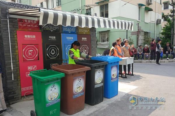 上海7月1日开始执行垃圾分类