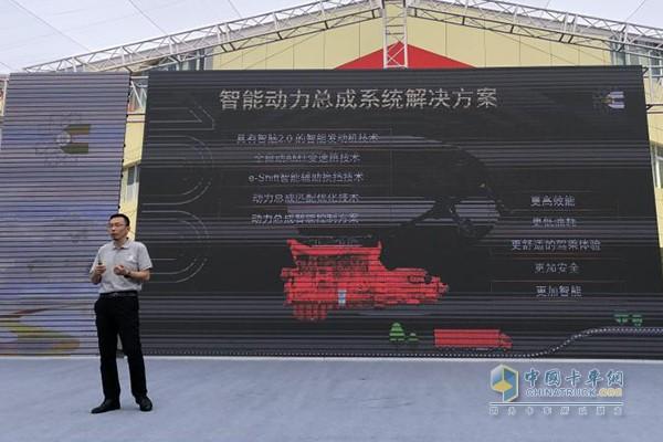 东风康明斯副总经理兼技术中心主任刘志礼介绍康明斯国六解决方案