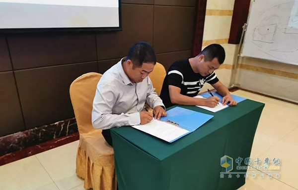 福田瑞沃经销商乐山聚隆公司与乐山市大顺运输有限公司签订战略合作协议