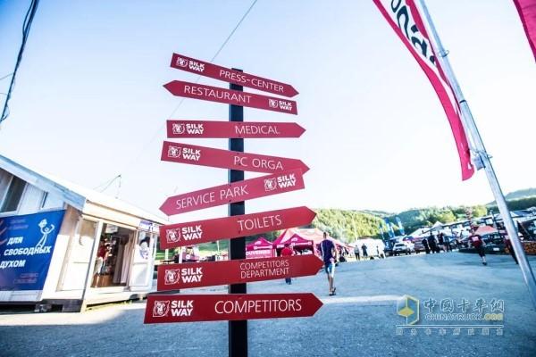 大本营路边的路标,标明了各处场所