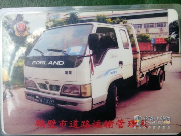 福田时代首款蓝牌轻型载货车
