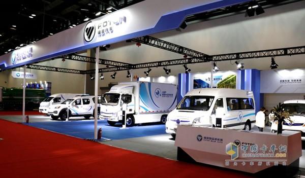 蓝天守卫者 福田智蓝新能源亮相北京国际电动车博览会