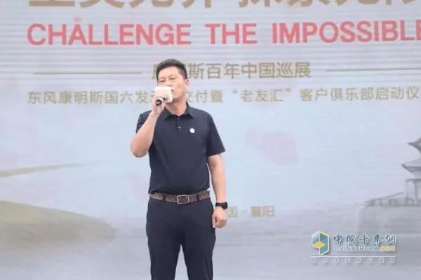 广州众启运输服务有限公司总经理吴铁都