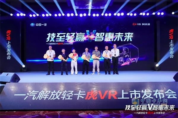 解放虎VR交付用户